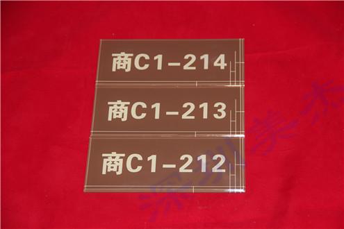 买过深圳美杰的有机玻璃标识牌 就知道美杰品质有多好