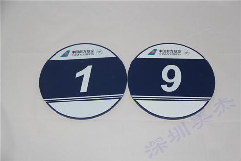 【做有机玻璃标示牌】深圳美杰与海口标识公司成功合作