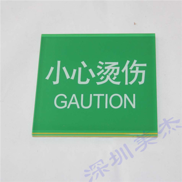 深圳亚克力标识牌 选择美杰公司 注定与众不同