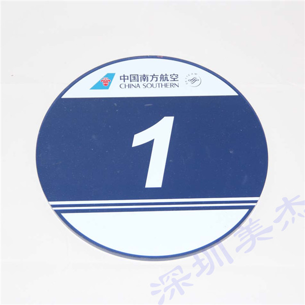 中国南方航空定做亚克力标识牌就选美杰公司