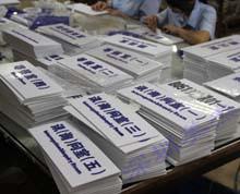 (深圳)公安局再次下单订购亚克力标识牌  认准美杰公司