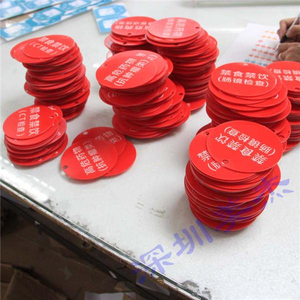 亚克力标识牌  广泛用于各行各业