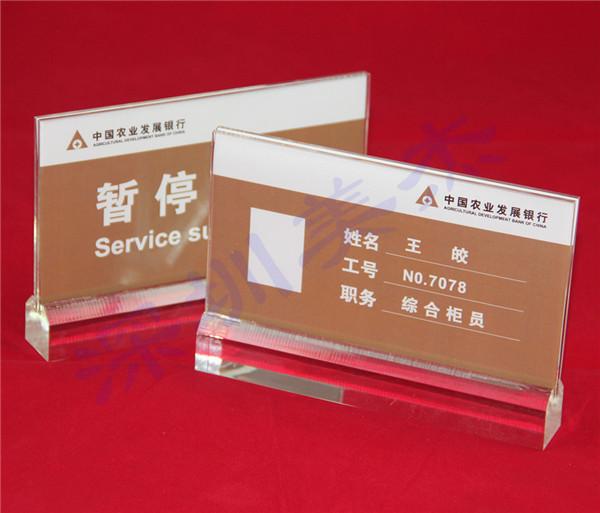 深圳美杰—中国农业银行的供应商
