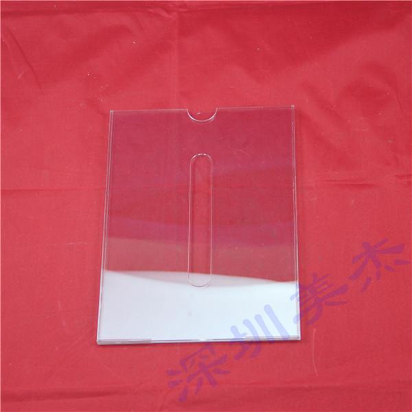 有机玻璃插纸展示架