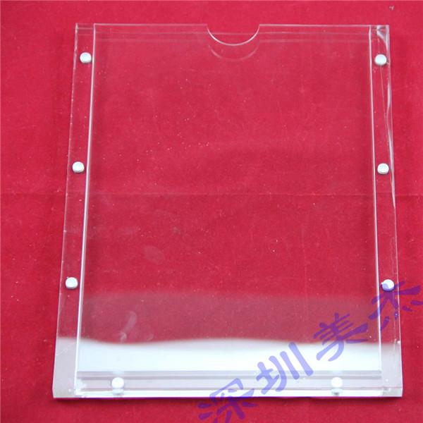有机玻璃插纸盒子定做