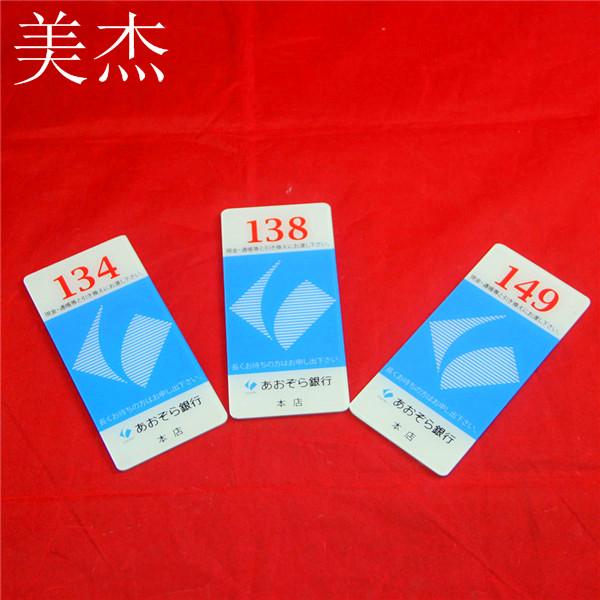 丝印银行有机玻璃标牌生产厂家