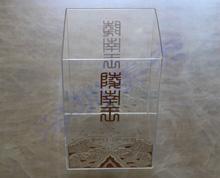 有机玻璃酒包装盒