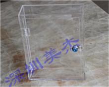 有机玻璃信报箱