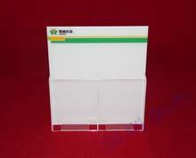有机玻璃银行插纸盒