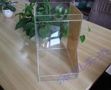 有机玻璃透明盒子