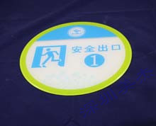有机玻璃安全出口标识牌