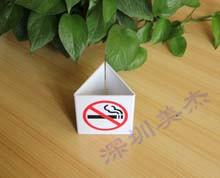 有机玻璃请勿吸烟热弯标识牌