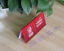 中国移动亚克力热弯标识牌
